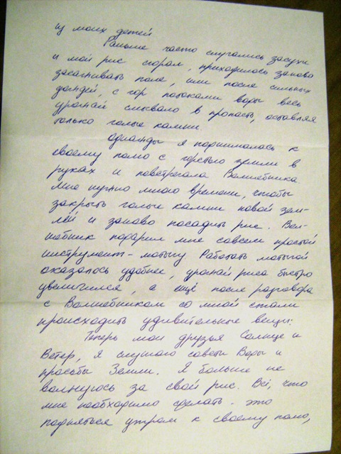 natalya-samara-2