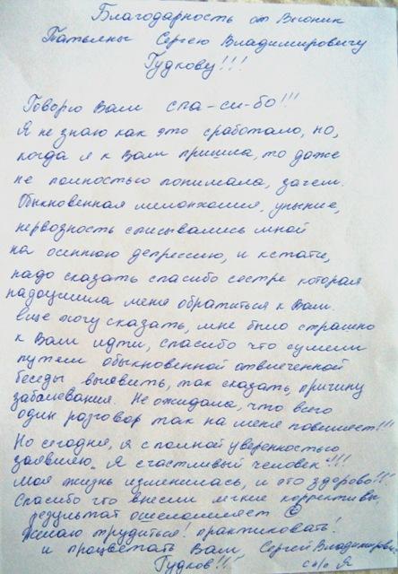 tatyana-ind