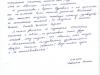 ispolnenie-jelaniy-oksana