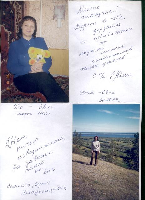 Юлия, 82 - 69 кг