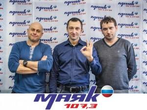 Сергей Гудков, психотерапевт, на радио Маяк, Омск