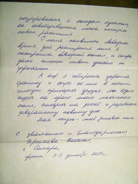 natalya-samara-3