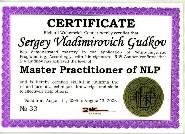 master-nlp